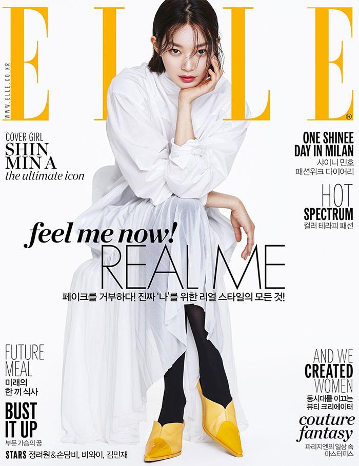 shin_min_ah_korea_elle_cover